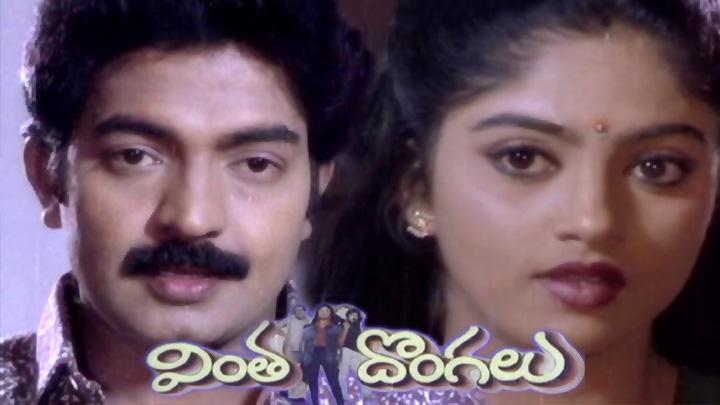 Star Vijay Online   Watch Star Vijay Live   Star Vijay Tamil